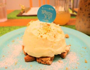 なんば限定メニューも登場!日本初の生クリーム専門店ミルクカフェ2号店がなんばウォークにオープン!