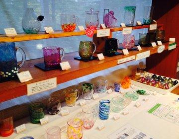 吹きガラス・陶芸体験ができる!箱根デートでおすすめの観光スポット「強羅公園」