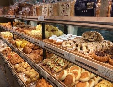【池袋で仕事・バイトしてる人必見】池袋駅中にできた待望の7時開店のパン屋が便利すぎ!