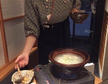 幻の高級魚クエを銀座の人気和食店でとことん味わう大人の夜
