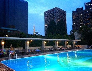 【溜池山王】ANAインターコンチネンタルホテル東京のプールでラグジュアリーな夜を!