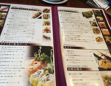 ハワイでも美味しい日本食が食べられるお店二軒ご紹介します!