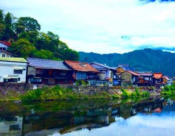 【岡山旅行で行ってみよう】岡山県北部のまち新見市の御殿町を巡る。