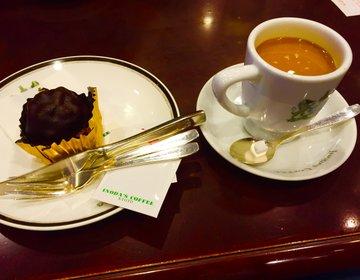 【東京駅で休憩どうしよう?】東京駅大丸内の喫茶店でまったり休もう