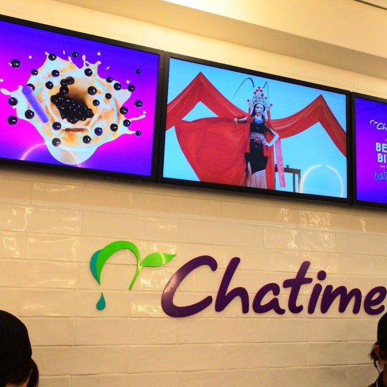 chatime 大阪