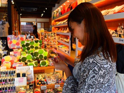 kitekite京都本店