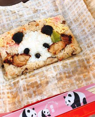 上野動物園 カフェカメレオン