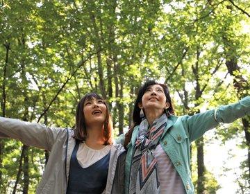 お母さんと群馬に女子旅!『赤城自然園』で秋を楽しむ日帰り親孝行プラン♡