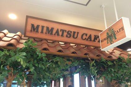 ミマツ カフェ