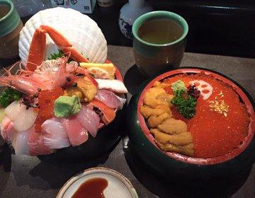 富山・石川名物!恋仲で話題のブラックラーメン、ハントンライス、海鮮丼をご紹介