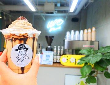 神戸のホットスポット おしゃれなスタンドコーヒーW/O STAND神戸へ行こう!