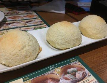3人でお腹いっぱい食べても1人2000円! 世界一安いミシュランレストラン