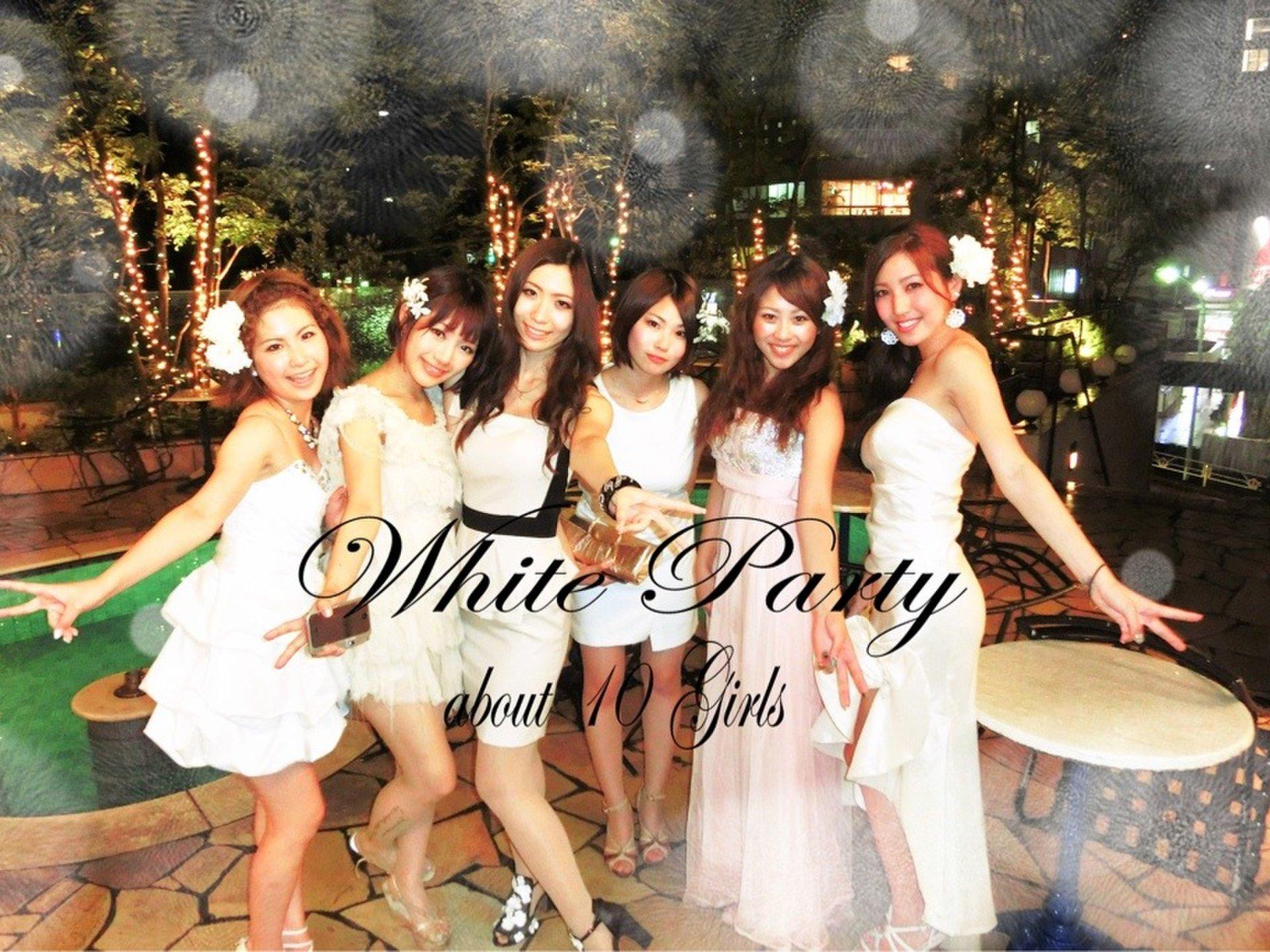 ドレスコードは「白」♡渋谷のプールサイドテラスを貸し切りセレブ気分なWhite Party女子会♪