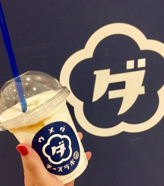 大丸梅田店