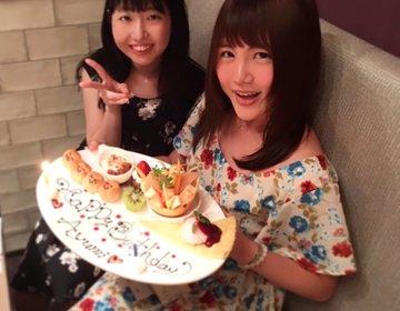 恵比寿で誕生日祝い!チーズフォンドュが美味しい「ハース」でオシャレ女子会♡