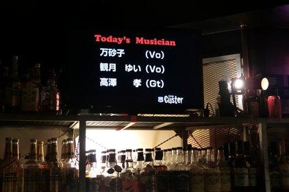 ジャズライブ・カスター
