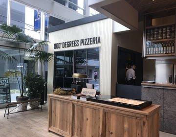 LA発の話題のピザ屋でお手軽ピザランチ!南青山で買い物がてら立ち寄れるピッチェリアの紹介!