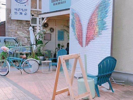 アロハビーチカフェ 江ノ島店
