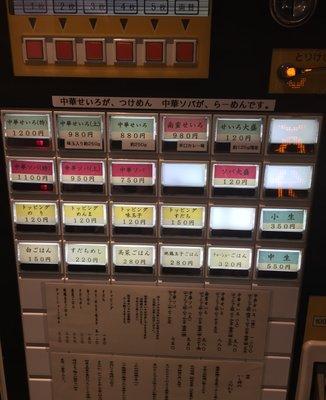 銀座 いし井 下北沢店