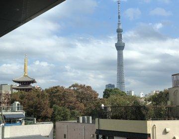 絶景スカイツリーと浅草寺が見えるのに⁈休日浅草おすすめ穴場ランチ♡