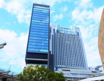ついに複合高層ビルなんばスカイオがオープン!インバウンドを意識した古き良き日本の伝統を体感せよ!