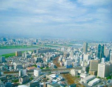 【いくぞ関西!】兵庫・大阪・京都で非日常を。海・山・展望台・茶畑等の絶景を楽しむ!