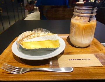 銀座駅直結!駅近に充電可能、電源カフェを発見♡東急プラザで♡シティーベーカリー銀座店