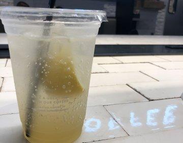 渋谷で充電カフェをお探しなら【宇田川町】さっと立ち寄れる渋谷おすすめカフェ
