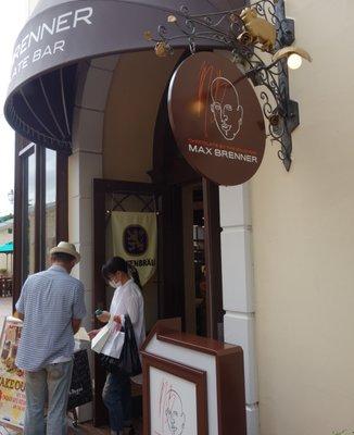 MAX BRENNER CHOCOLATE BAR イクスピアリ店