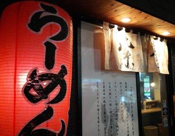 歌舞伎役者にも愛される完成までに10年を費やした城南ラーメン「紫龍」