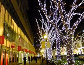 表参道で散歩からのKICHIRI渋谷で女子会プラン