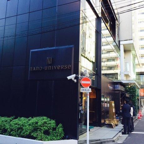 ナノ ユニバース 東京
