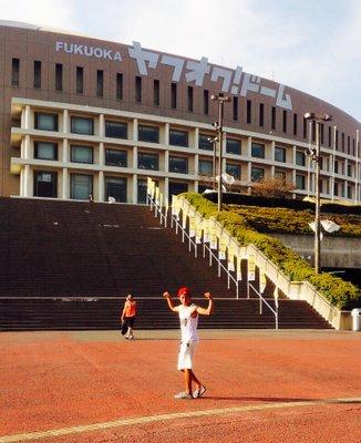 福岡ドーム (ヤフオクドーム)