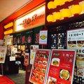 珉珉 (みんみん) 飯田橋サクラテラス店