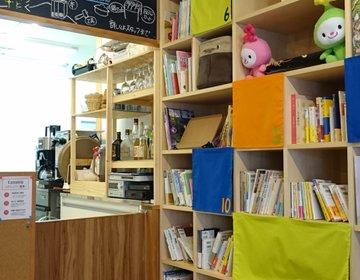 【埼玉県和光市】隠れ家的なコミュニティーカフェ、アルコイリスカフェでまったり過ごす