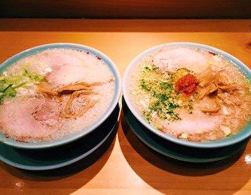 神楽坂の路地裏にあるお洒落な穴場ラーメン店「田中屋」の中華そばが絶品!