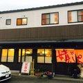 JR 岐阜駅 (Gifu Sta.)