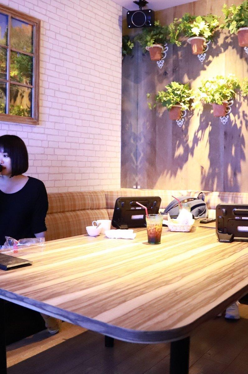 カラオケレインボー 渋谷店