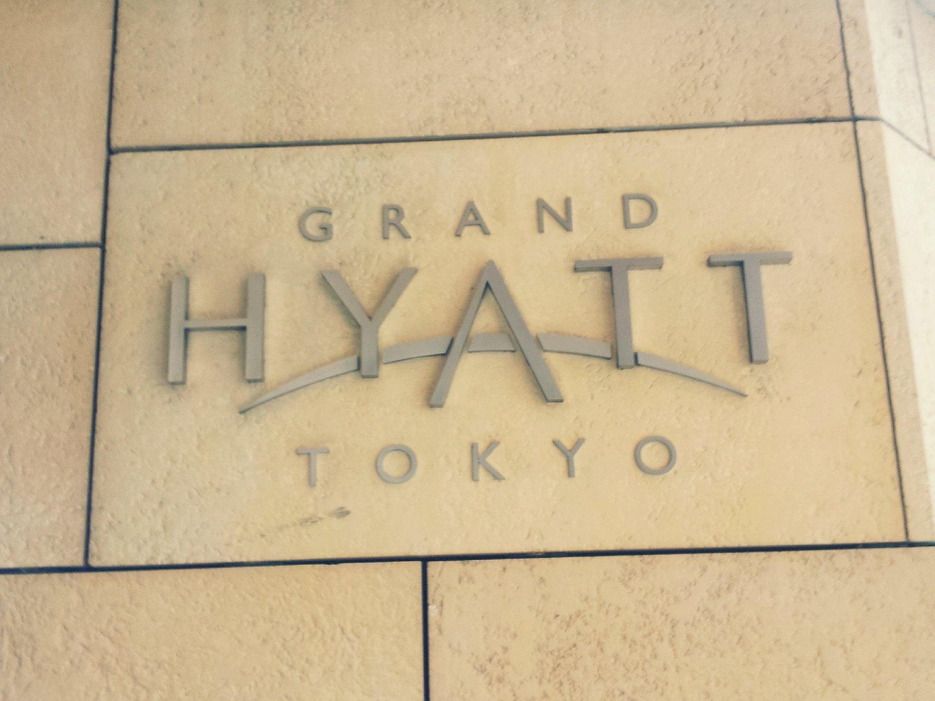 お洒落ホテルランチ【美味しい中華ビュッフェ】グランドハイアットのチャイナルーム