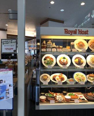 ロイヤルホスト 長崎駅ビル店