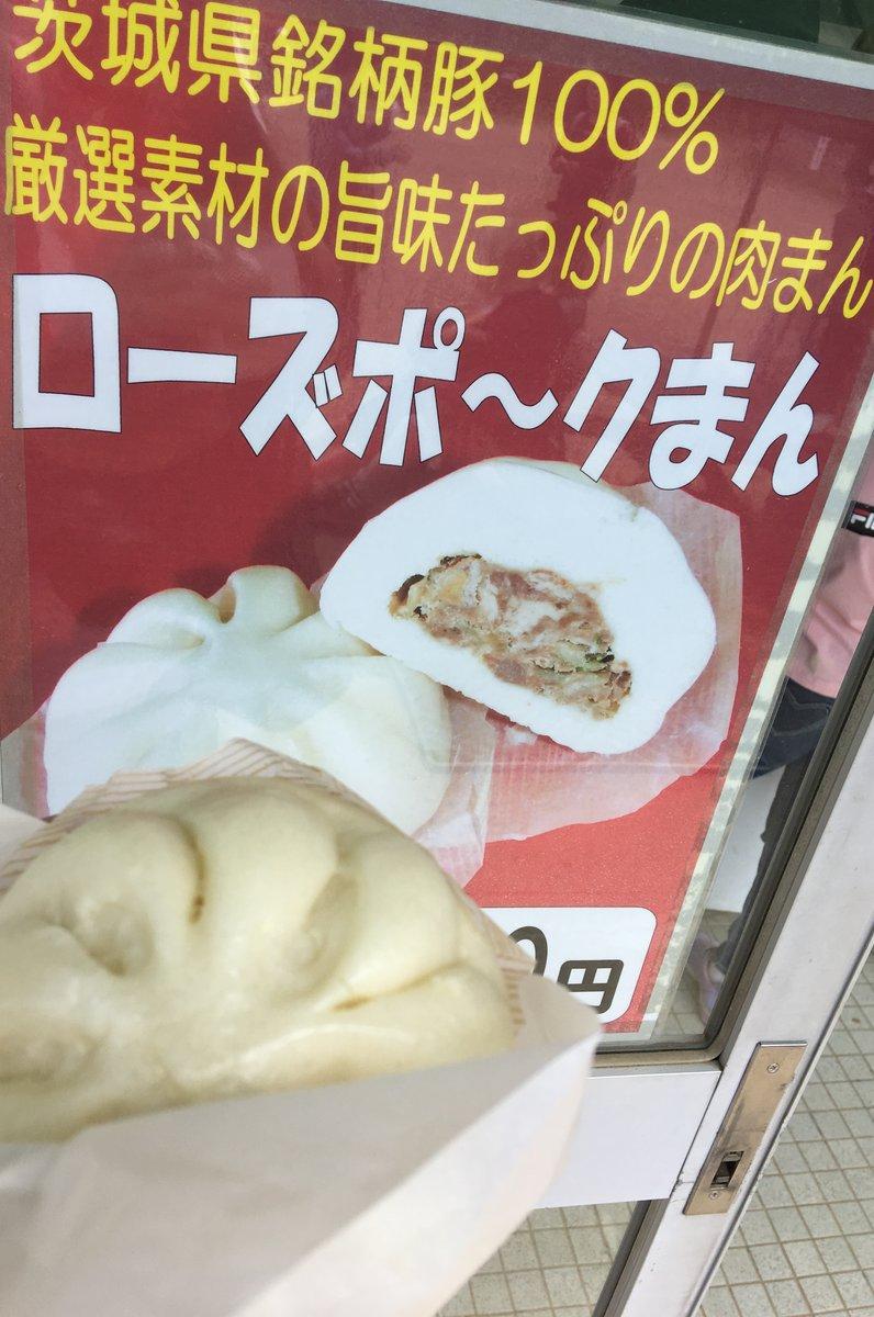 筑波山ケーブルカー筑波山頂駅