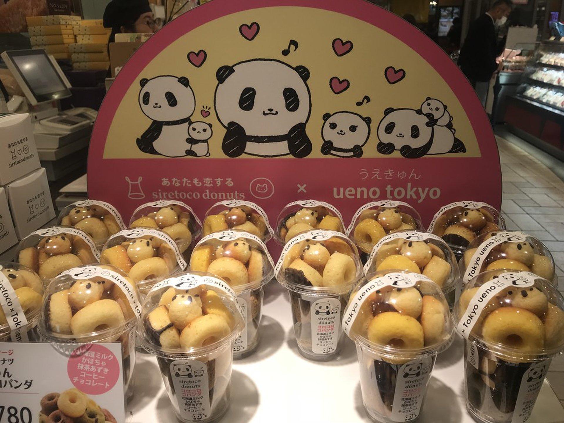 上野駅限定のスイーツが可愛すぎる!パンダケーキ・ドーナツなど盛りだくさん。あなたはどれを食べたい!?
