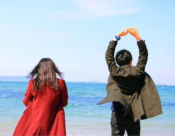 熊本・天草で海へドライブデート。テラスで海を楽しめる場所も!!!
