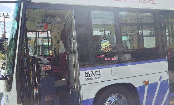 日吉駅(京都府)