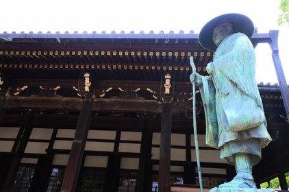 西本願寺堺別院