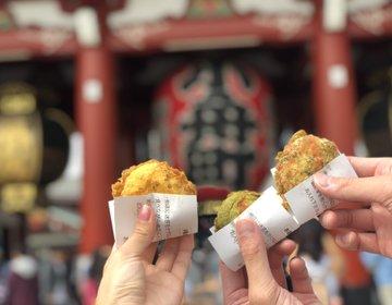 浅草おすすめ食べ歩き2店舗まわって1,000円以下♡無料お茶配布も!