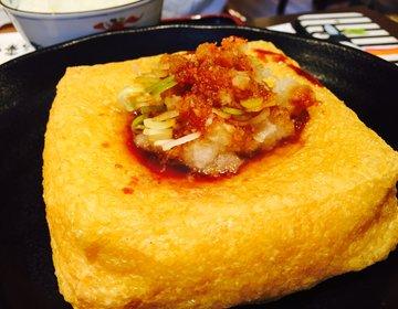 【福井の新名物】美味しいフワフワの厚揚げ♡森の中にあるおしゃれな豆腐レストラン【谷口屋】