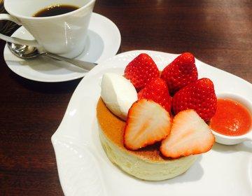 【町田の本格派喫茶店】ティータイムはふわふわパンケーキで決まり!