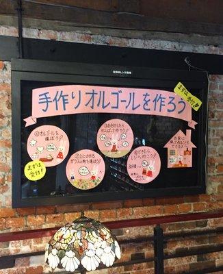 函館浪漫館