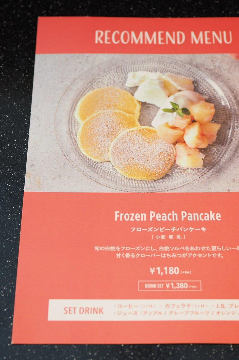 J.S. PANCAKE CAFE 渋谷店